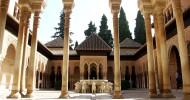 Дворец Альгамбра в Гранаде — достопримечательность Испании