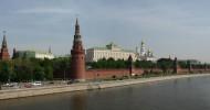 Достопримечательности Москвы — фото и описание