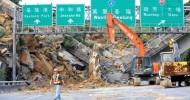 Оползень в Тайване
