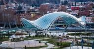 Мост Мира в Тбилиси, Грузия — ФОТО.