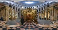 Храма Гроба Господня, фото храма в Иерусалиме.
