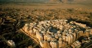 Шибам — город в пустыне