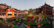 Шанхайский Сад Радости