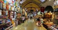 Гранд Базар в Стамбуле, Турция