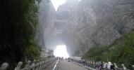 Пещера Тяньмэнь