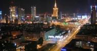Моя наличность или от Варшавы до Берлина на автобусе