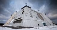 Радар «Дон–2н» в Подмосковье