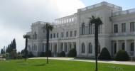 Ливадийский дворец в Крыму (фотографии)