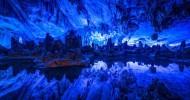 Китайские карстовые пещеры