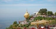 Пагода Чайттийо (Золотая гора)