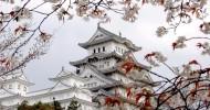 Размышления о Японии