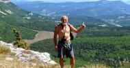 Путешествие на пенсии