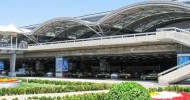 Международный аэропорт Пекин Столичный, Китай