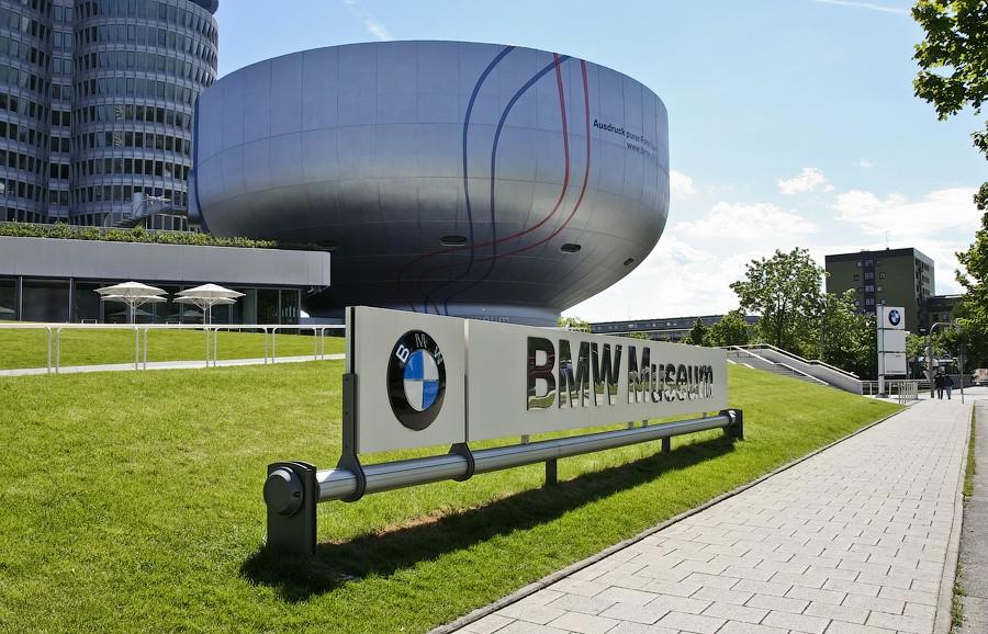 Здание музея BMW в Мюнхене