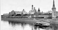 Россия 100 лет назад