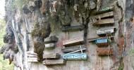 Кладбище на стене