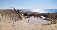 Античный город Курион, Кипр — ФОТО.