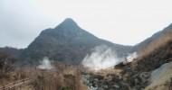 Овакудани – японская долина «большого кипения»