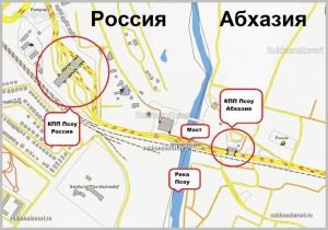 Граница Россия - Абхазия