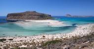 Путешествие на остров Крит. День седьмой