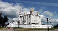Успенский собор во Владимире — ФОТО.