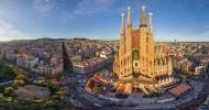 О некоторых достопримечательностях Барселоны