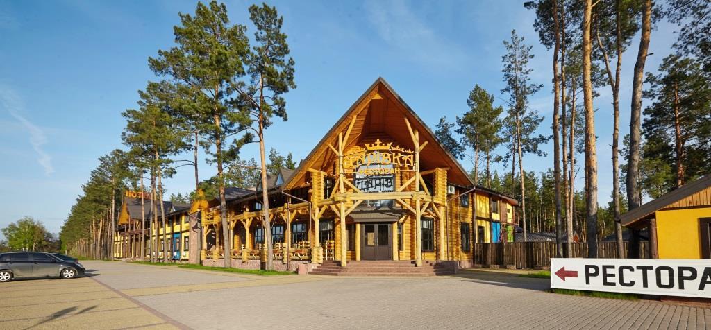 «Царевка» – это гостинично - ресторанный загородный комплекс под Киевом.