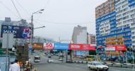 Владивосток 2013 (часть 3).