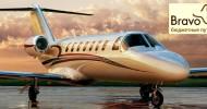 «Bravo Avia» — доступно, удобно, выгодно