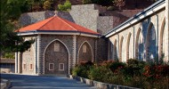Монастырь Киккос на Кипре — ФОТО