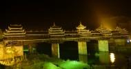 Мост Дождя и Ветра Ченьян, Китай — ФОТО.