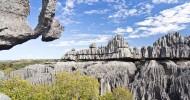 Заповедник Цинжи-дю-Бемараха — каменный лес на Мадагаскаре