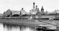 Россия 100 лет назад (чсть 2)