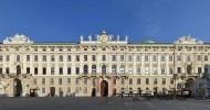 Флигель государственной канцелярии в Вене