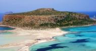 Греция, остров Грамвуса