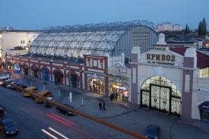 Рынок Привоз, Одесса