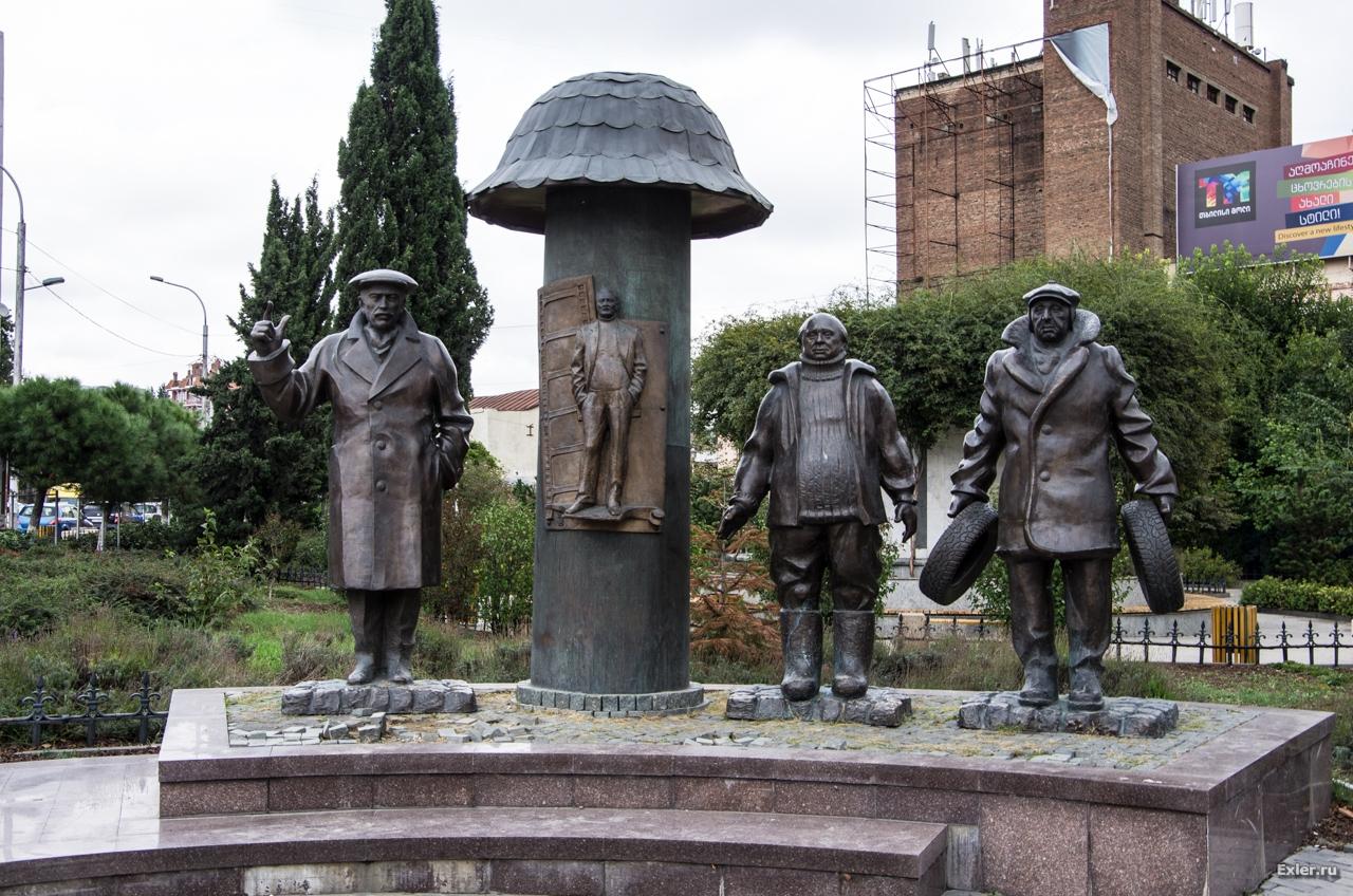 """Тбилиси. Памятник """"Мимино"""""""