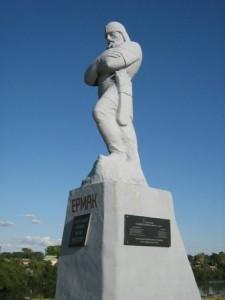 Змеиногорск, Россия: Памятник Ермаку