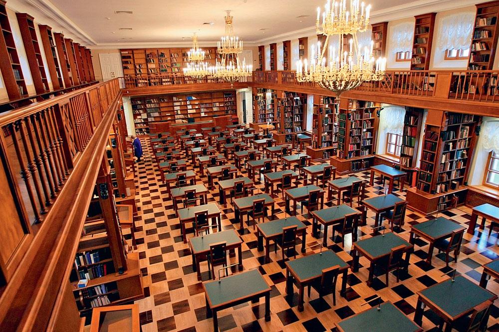Московская библиотека имени Ленина