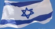 Уникальные факты об Израиле и израильтянах