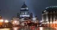 Самостоятельная поездка в Санкт-Петербург