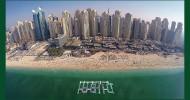 Самый большой в мире надувной аквапарк The Dubai Aquapark