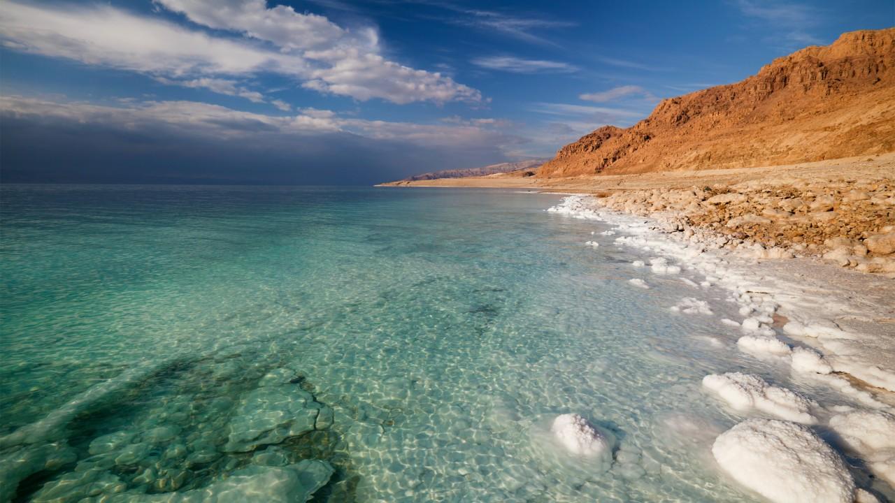 Соли Мёртвого моря