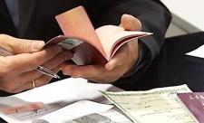 Оформление шенгенской визы по новым правилам