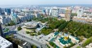 Некоторые достопримечательности Новосибирска