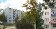 Отдых в Евпатории в гостинице «Апогей»