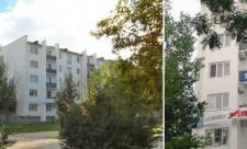 "Гостиница ""Апогей"", Евпатория"