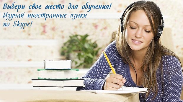 Современные тенденции в изучении иностранных языков