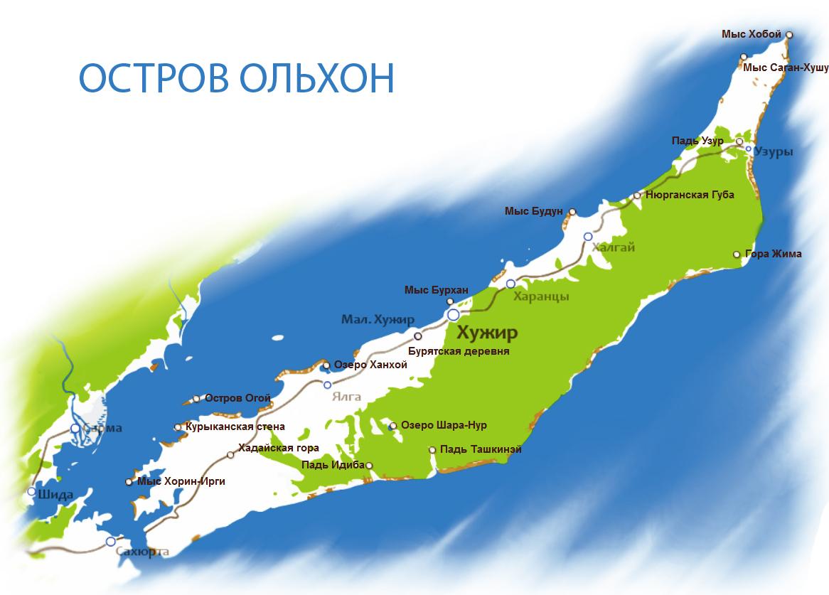 Остров Ольхон. Карта достопримечательностей