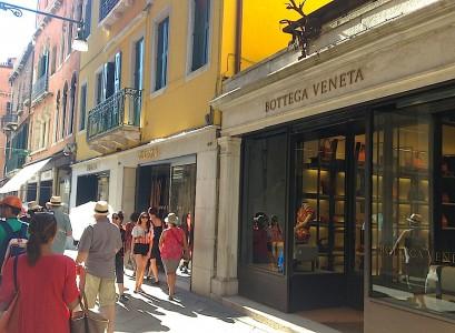 Пригородный шоппинг в Венеции